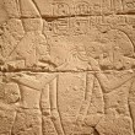 Egyptian hieroglyphs — Stock Photo #9455573