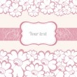 Royalty-Free Stock Vector: Floral frame pink