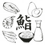 Sushi set — Stock Vector #9575709