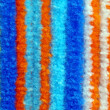 Colorful striped fabric texture — Stock Photo