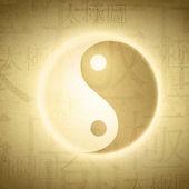 Yin yang — Vector de stock