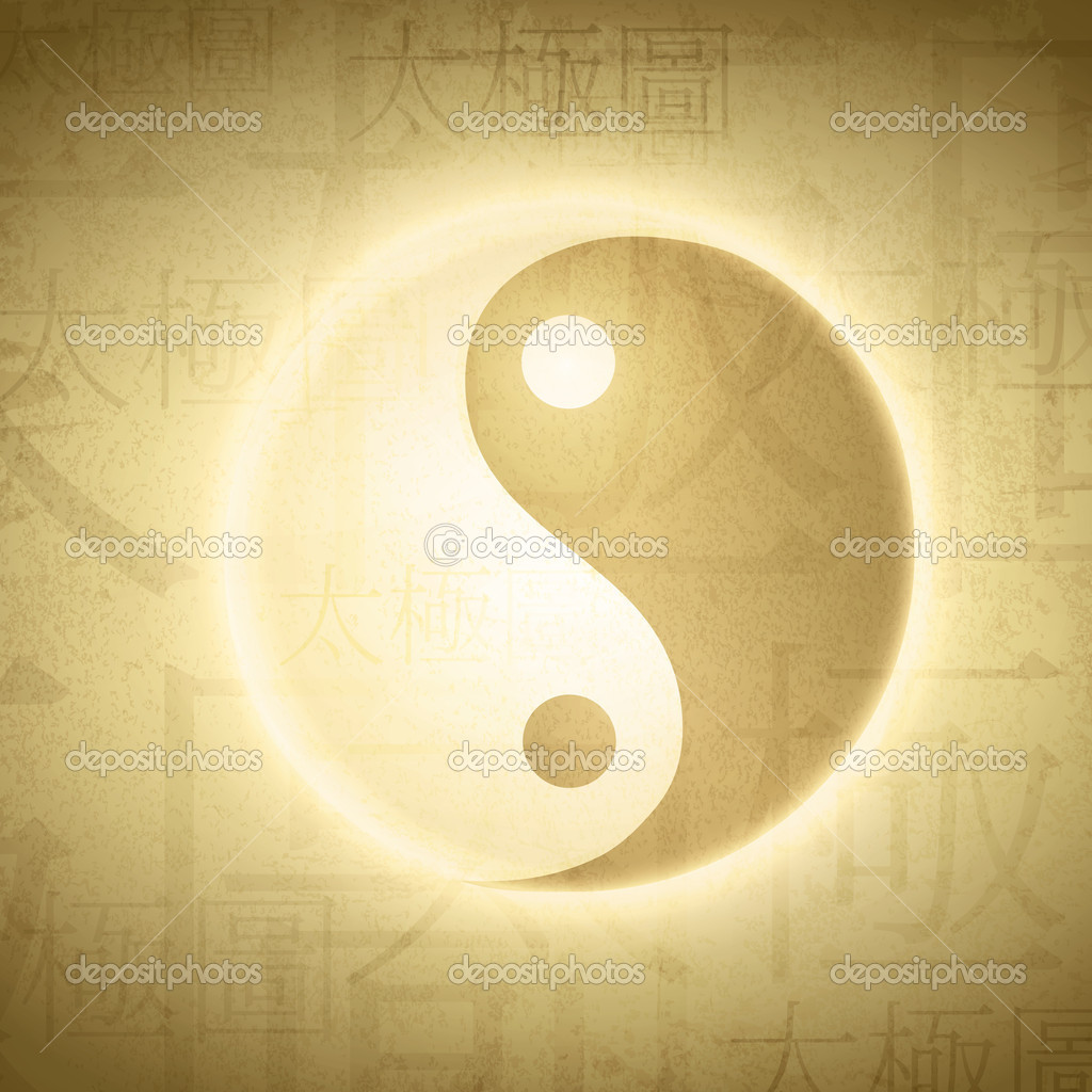 "Yin Yang symbol with writing on Chinese ""Taijitu"" (English translating ""diagram of ultimate power""- term which mean yin and yang) at grunge background — Stock Vector #10442901"