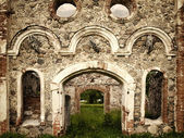Old castle — Stock Photo