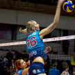 Yulia Merkulova atack. Spiker of Dynamo Moscow team — Stock Photo