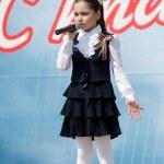 Titenko Arina — Stock Photo #10504129