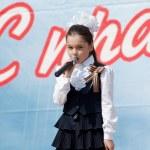 Titenko Arina — Stock Photo #10504141