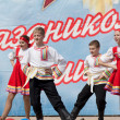 Ensemble of national dance Rodnichok — Stock Photo #10504175