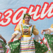Ensemble Russia — Stock Photo