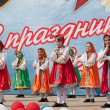 Ensemble of choreography Eroshki — Stock Photo