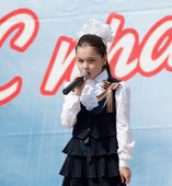 Titenko Arina — Stock Photo