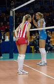 Bojana Radulovic — Stock Photo