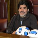 Постер, плакат: Diego Maradona