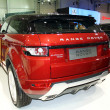 Stock Photo: Range Rover Evoque