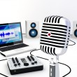 Stock Photo: Home Recording Studio Equipment