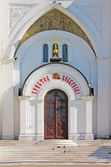 Easter inscription over the entrance of the Christian Orthodox Cathedral — Stock Photo