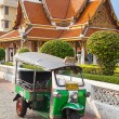 Tuk-tuk — Stock Photo