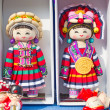 Chinese dolls -  