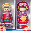 Chinese dolls - Stockfoto