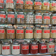 Traditional Chinese shop — Stock Photo #8399853