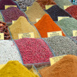 Spice Bazaar — Stock Photo #8399983
