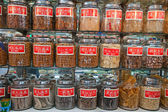 Traditional chinese shop — Stock Photo