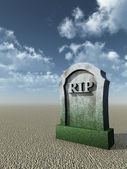 Descanse en paz — Foto de Stock