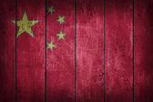 Pabellón chino — Foto de Stock