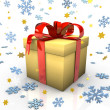 Yellow Gift — Stock Photo