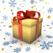 Yellow Gift — Stock Photo #10559506