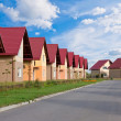 Townhouses with household lawns — Stock Photo #9761432