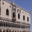 Doges Palace in Venice, (PalazzDucale) — Stock Photo #9537415