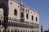 Doges Palace in Venice, (Palazza Ducale) — Stock Photo
