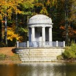 Gazebo At Lakeside — Stock Photo #9728647