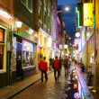 Bars and coffee shops on the night streets of Amsterdam. — Stock Photo