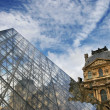 Fragment of Pyramid in Louvre museum. — Stock Photo
