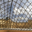 Royalty-Free Stock Photo: Louvre from iside of Pyramid.