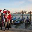 Traditional Venetian Carnival 2011. - Stock Photo