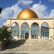 Dome of the Rock mosque. Jerusalem, Israel. — Stock Photo