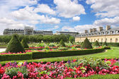 City park. Paris, France. — Stock Photo