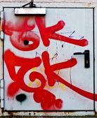 Door graffiti — Foto Stock