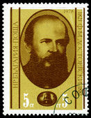 Vintage postage stamp. F. M. Dostoyevsky. — Stock Photo