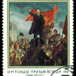 Vintage postage stamp. Appeal of the Leader. - Stock Photo