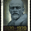 Vintage postage stamp. Monument of  Lenin. - Stock Photo