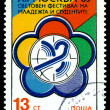 Vintage postage stamp. 12 International festival Youth & Studen — Stock Photo