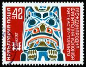 Vintage postage stamp. CAPEX 87. — Stock Photo