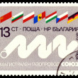 Vintage postage stamp. Flags and pipe line Soyuz. — Stock Photo