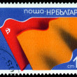 Vintage postage stamp. 34th  Congress of Bulgarian fermers.1. - Stock Photo