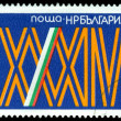 Stock Photo: Vintage postage stamp. 34th Congress of Bulgarifermers.2.
