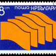 Vintage postage stamp. 34th  Congress of Bulgarian fermers.3. - Stock Photo