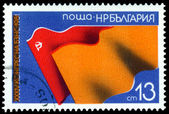 Vintage postage stamp. 34th Congress of Bulgarian fermers.1. — Stock Photo